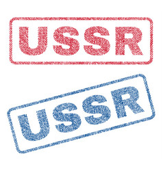 Ussr textile stamps vector
