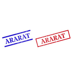 Ararat grunge rubber seal stamps with rectangle vector