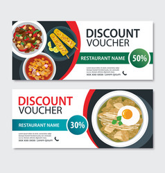 Discount voucher mexican food template design vector