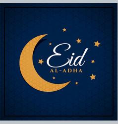 Flat style eid al adha card with moon and stars vector