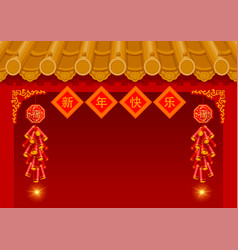 Gate in chinese style with new year decorations vector
