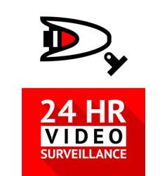 notice video cctv symbol sticker for print vector image
