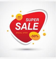 super sale web banner design vector image
