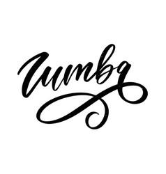 Zumba letter lettering calligraphy dance brush vector
