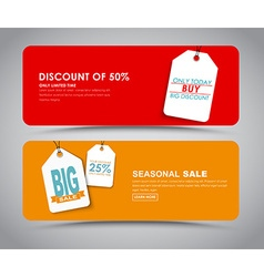 A set of banners for sale vector image vector image