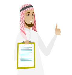 muslim businessman showing clipboard vector image