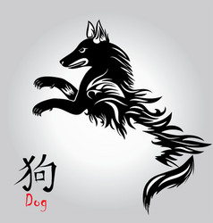 Puppy animal tattoo of chinese new year dog vector