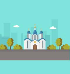 church christian orthodox or catholic church in vector image