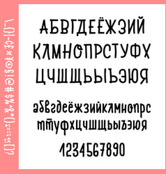 russian alphabet - cyrillic of uppercase and vector image