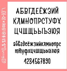 russian alphabet - cyrillic of uppercase vector image