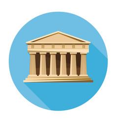 bank courthouse parthenon architecture icon vector image