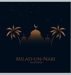 Eid milad un nabi festival card design background vector