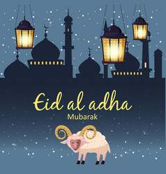 muslim holiday eid al-adha the sacrifice a ram or vector image