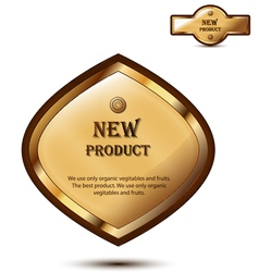 Royal brown labels vector image vector image
