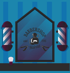 barbershop for banner sign vector image