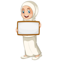 Blank sign template with muslim girl on white vector