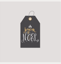 Christmas in french greeting joyeux noel vector