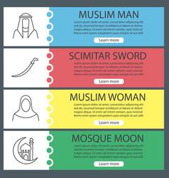 Islamic culture web banner templates set vector