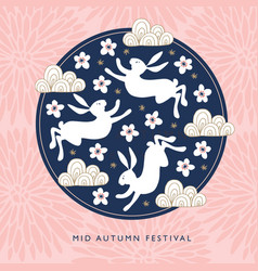 mid autumn festival greeting card invitation vector image