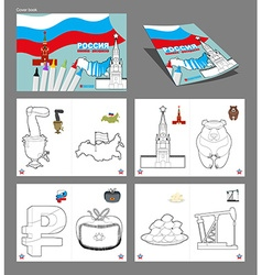 Russian Characters coloring book Patriotic sign vector image vector image