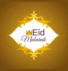 eid mubarak greeting card with islamic geometric vector image