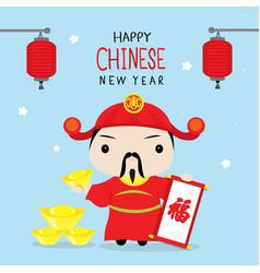 happy chinese new year 2019 children boy vector image