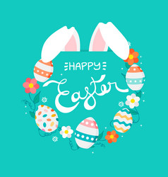 Happy easter greeting card with spring elements vector