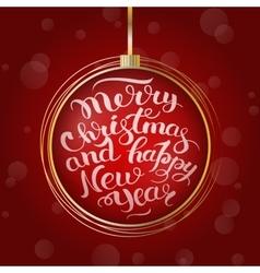 Holiday christmas ball vector
