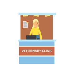 Veterinary clinic reception female administrator vector