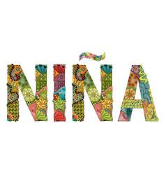 Word nina girl in spanish decorative vector