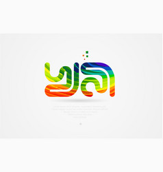 ya y a rainbow colored alphabet letter logo vector image