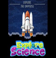 explore science logo with universe vector image