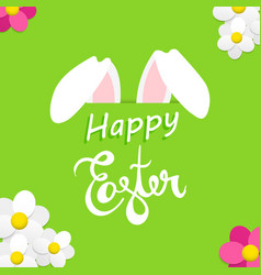 Happy easter spring bunny holiday greeting card vector