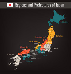 Japan administrative map regions and prefectures vector