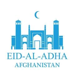 Eid Al Adha Afghanistan vector image