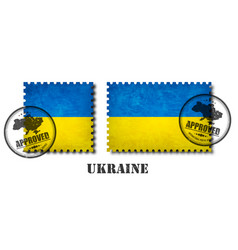 ukraine or ukrainian flag pattern postage stamp vector image