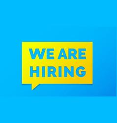 we are hiring job employee vacancy banner vector image