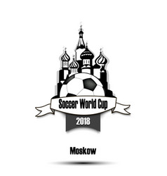 logo soccer tournament 2018 vector image