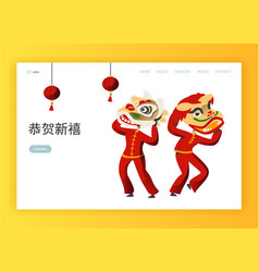 Chinese new year festival character landing page vector