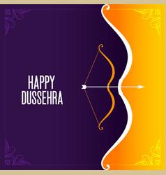 Elegant happy dussehra traditional festival card vector