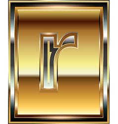 Ingot Font Letter r vector