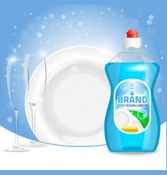 3d of dishwashing liquid vector