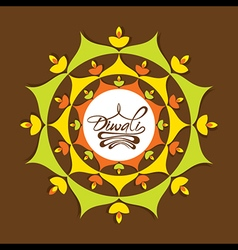 Creative diwali greeting design with diya vector