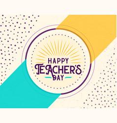 happy teachers day vector image