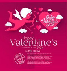 Happy valentine s day cute design template vector