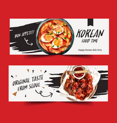 Korean food banner design with ttoekbokki fried vector