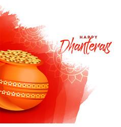 Happy dhanteras watercolor festival card design vector