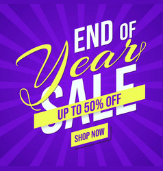 Set end year sale banner for advertising vector