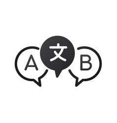 Three chat speech bubbles language translation vector