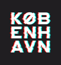 copenhagen t-shirt and apparel design with noise vector image